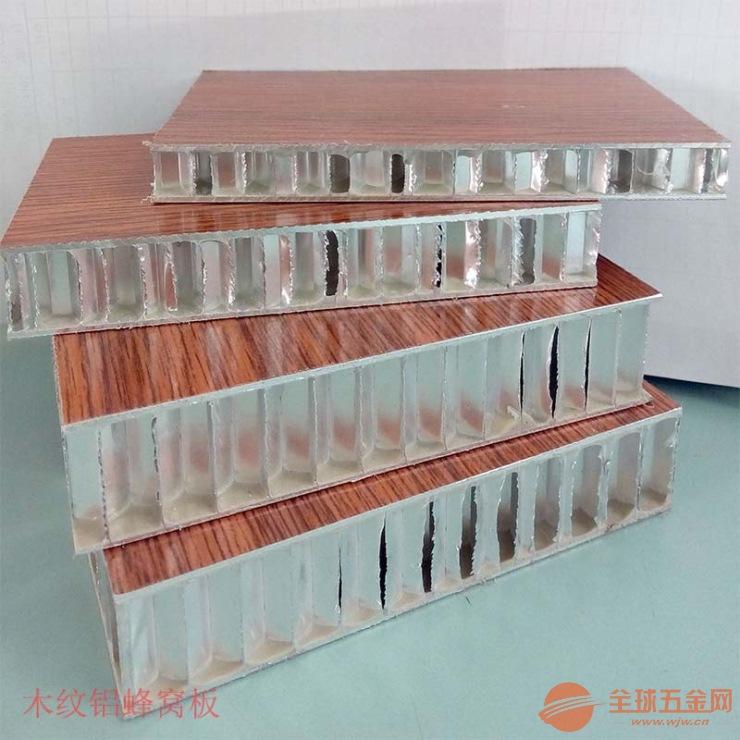 铝合金蜂窝板幕墙厂家 金属铝蜂窝板幕墙定制