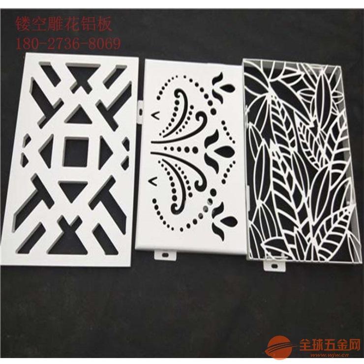 镂空铝单板雕花天花吊顶 镂空雕花铝单板定制