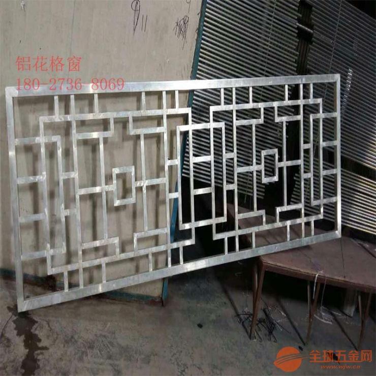 铝花格定制 铝花格生产厂家直销 价格优惠