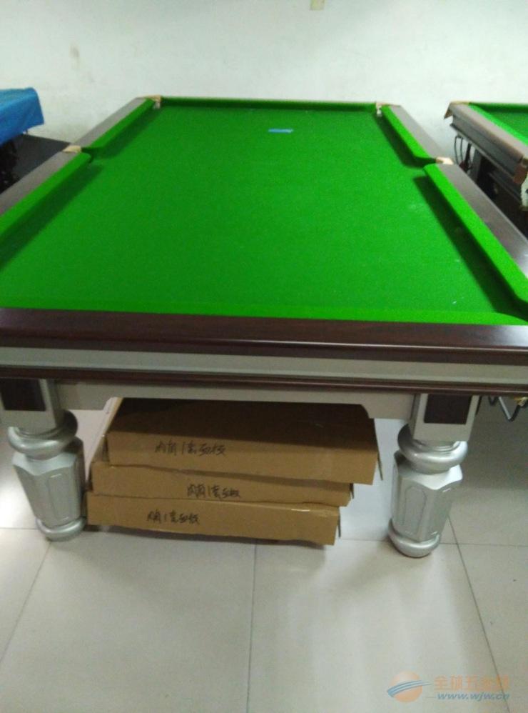 台球桌专卖 专卖各种品牌台球桌 台球桌价格 台球用品批发