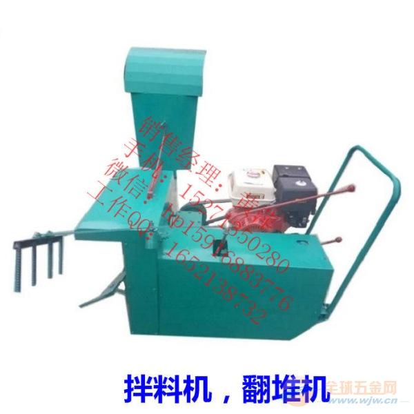 食用菌汽油自走式拌料机 食用菌翻料机 拌料机 搅拌机