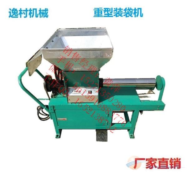 高效重型食用菌装袋机 装料机灌袋机�b筒机香菇平菇装料
