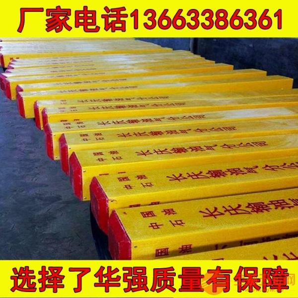 宜章县电缆、铁路、燃气、拉挤玻璃钢标志桩生产厂家