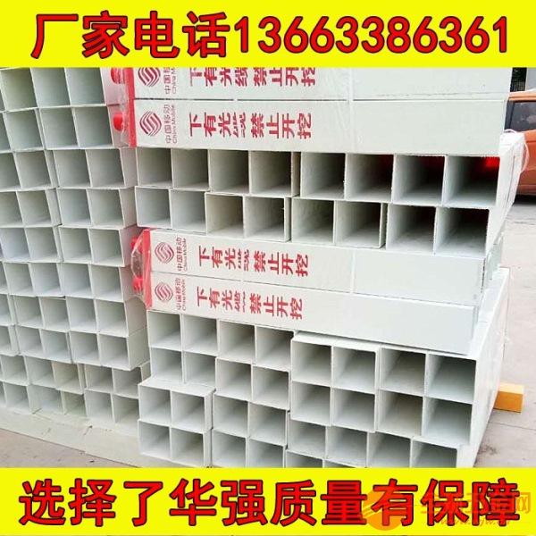 成安县电缆、铁路、燃气、拉挤玻璃钢标志桩生产厂家