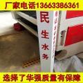 深圳玻璃钢燃气标志牌