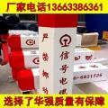 深圳玻璃钢燃气警示桩