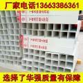 贵州玻璃钢拉挤标志桩