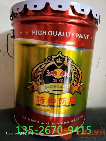 泾县旌德氟碳油漆,氟碳涂料