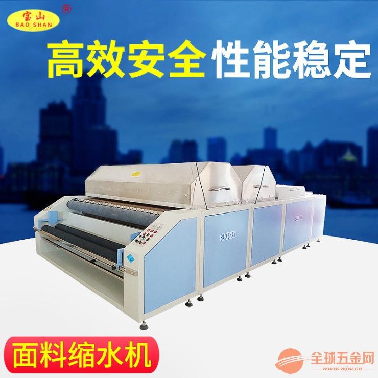 【专业品质】同辉机械生产面料预缩机制衣设备