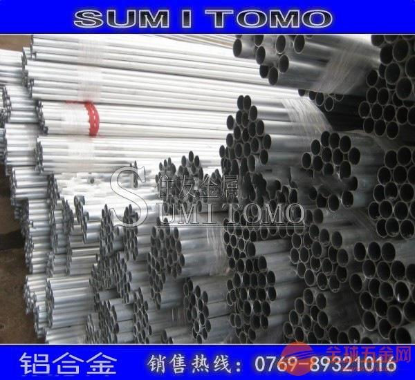 AL5083-H14伸长率铝板
