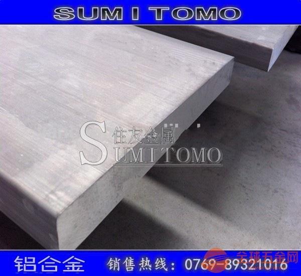韩铝5052物理性能铝厚板