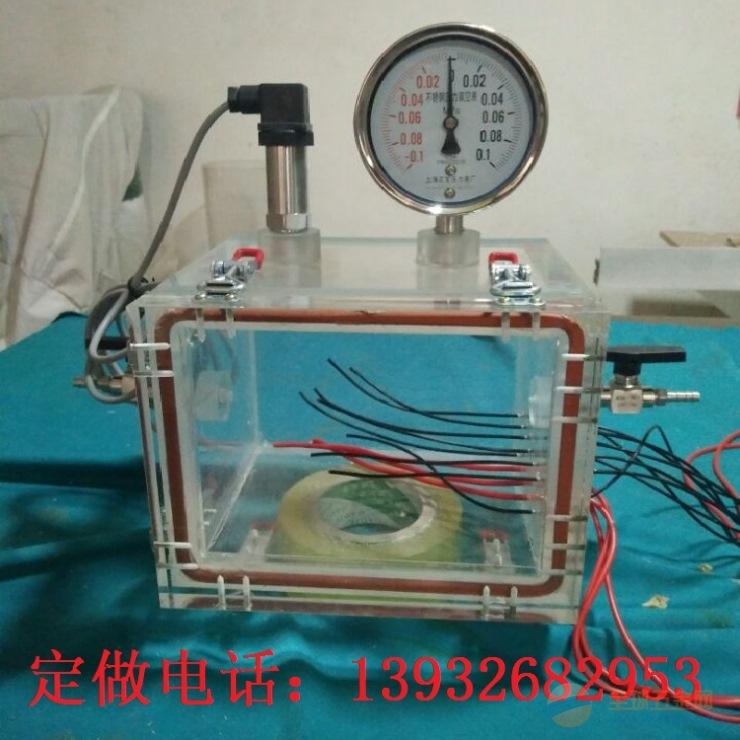 销售加工定制生产有机玻璃试验箱