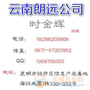 昆明铝瓦厂家铝瓦价格铝瓦多少钱一米