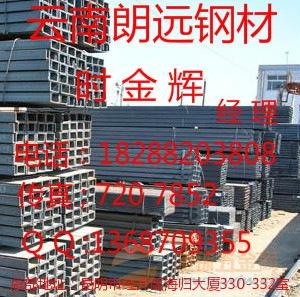云南最大的镀锌槽钢现货经销商,今天镀锌槽钢价格