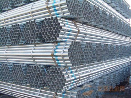 昆明镀锌钢管价格、镀锌钢管厂家、镀锌钢管经销商