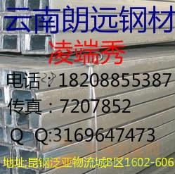 昆明岩棉复合瓦厂家价格云南玻璃纤维复合瓦生产厂家