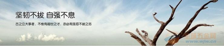 云南采光瓦厂家生产840型采光瓦厂家批发价格