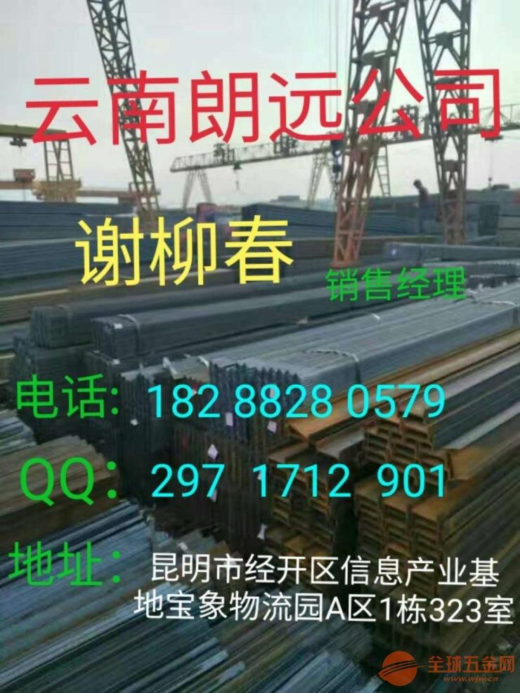 云南轨道钢批发昆明轻重轨道钢供应商今日价格