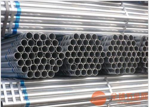 电镀热镀锌钢管厂家;云南热镀锌钢管销售处