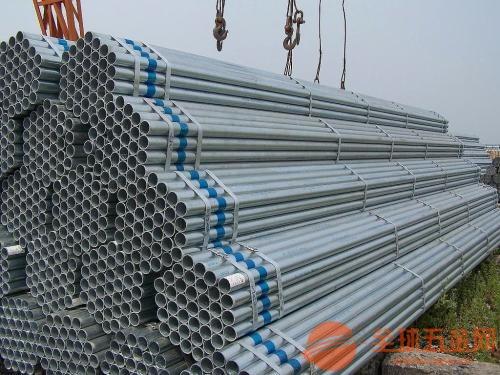 云南昆鋼熱鍍鋅鋼管批發價格