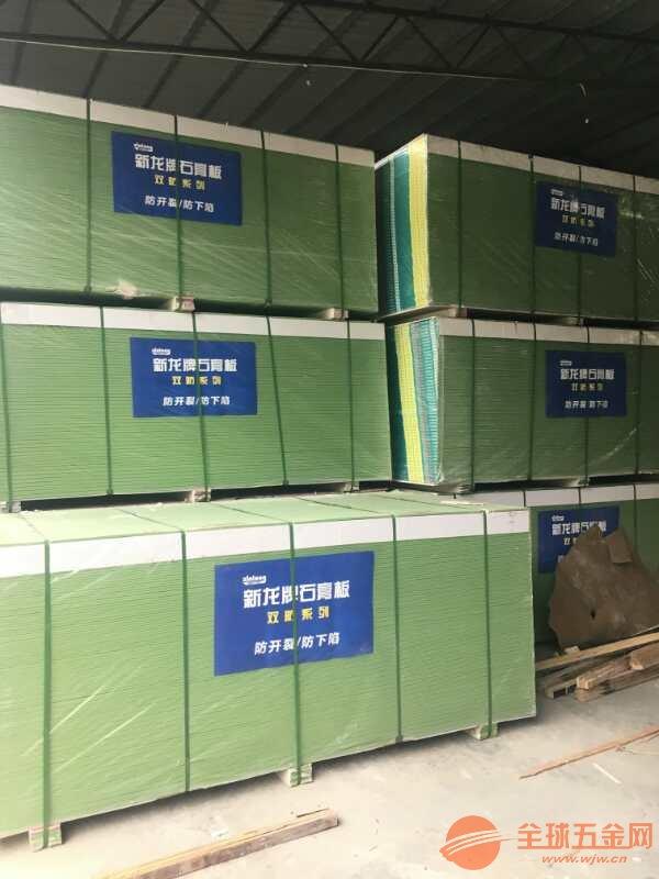 云南阻燃板厂家云南阻燃板多少钱一张