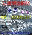 文山镀锌管治金矿产镀锌钢管厂家直销品种齐全