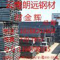 云南钢材市场方管行情云南方管市场价格 云南方管厂家