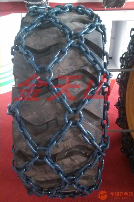 金天山轮胎防滑链