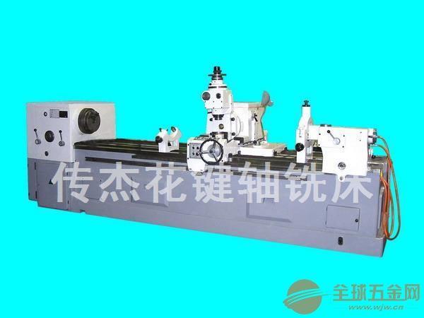 YB6020花键轴铣床齿轮加工机床 花键轴铣床