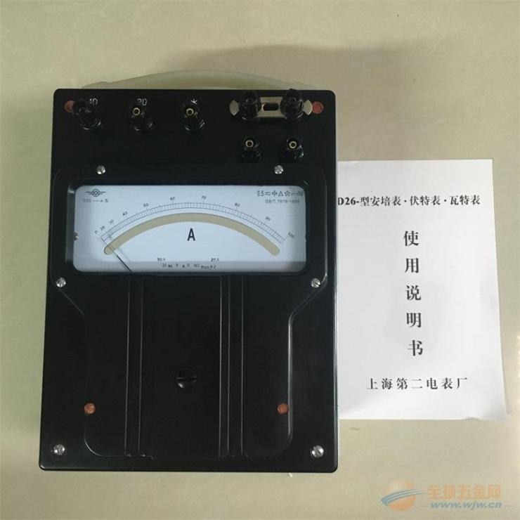 厂家直销 单相瓦特表 0.5级 D26W-1 600A20V