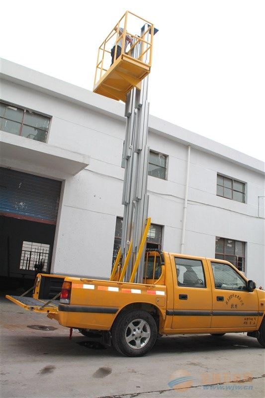 大连车载式升降机高空作业车自行走式升降平台