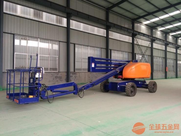 大连曲臂式升降机电动升降平台拖车折臂式升降机高空作业车
