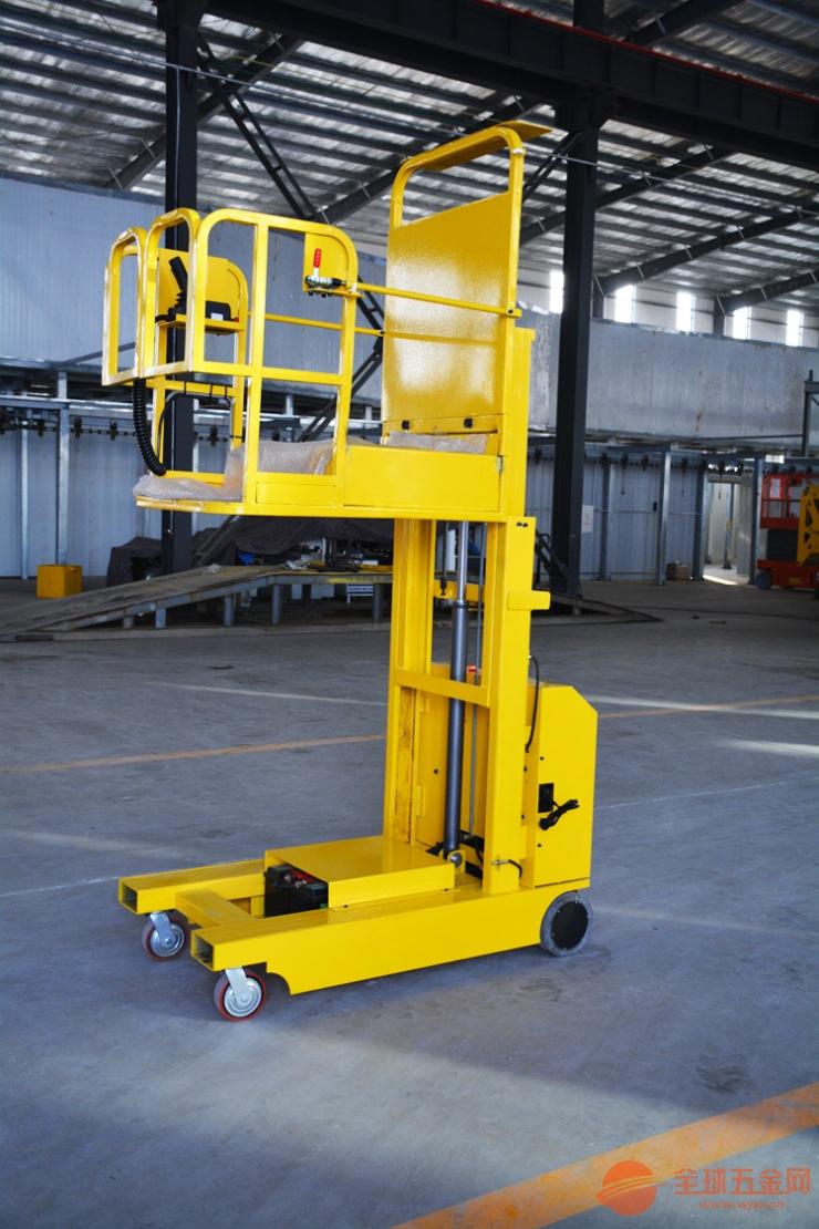 全自行取料机电动行走式升降平台高空作业车