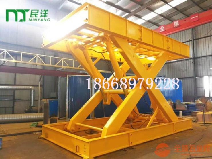 大吨位固定剪叉式升降机液压货梯装卸平台