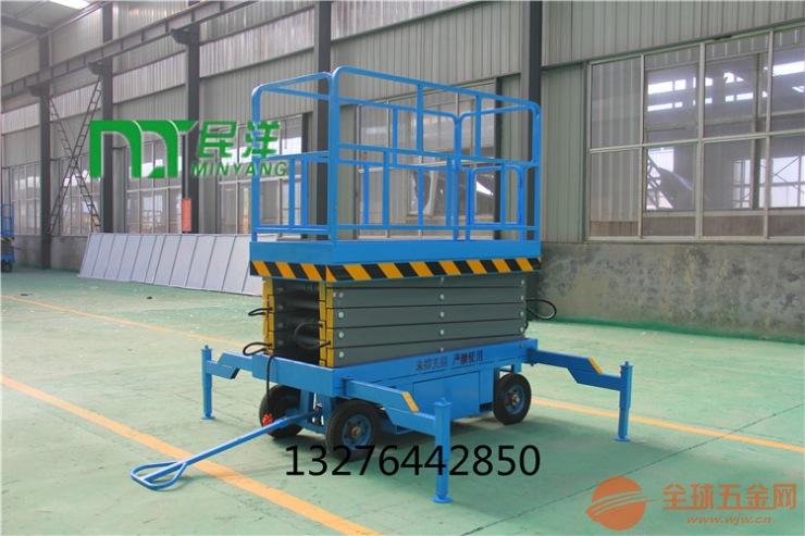 电动移动剪叉式式升降机升降平台剪刀式升降台厂家出售