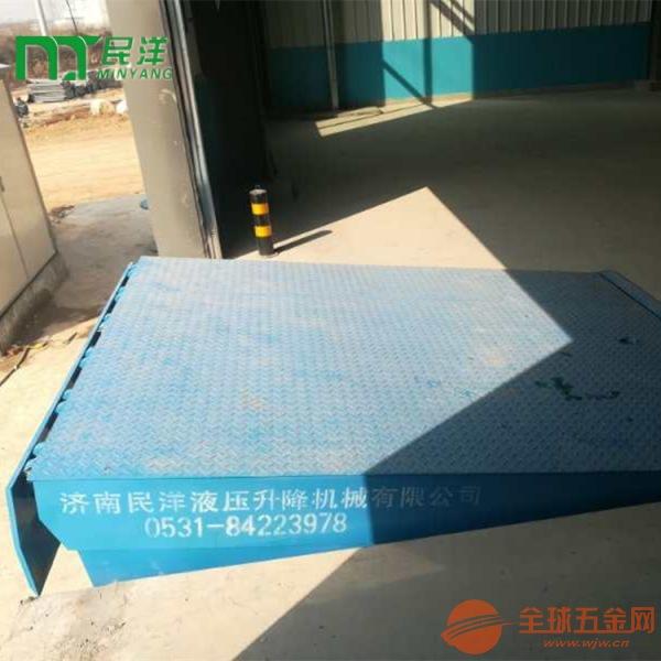陕西固定式液压登车桥厂家*西安叉车装卸货物用高度调节版陕西物流斜坡