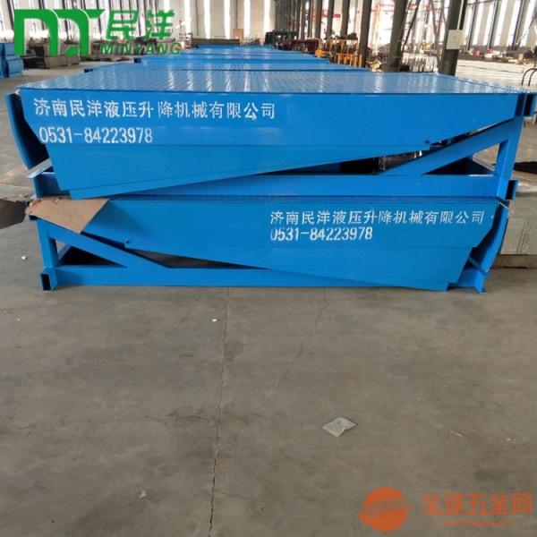 西安叉车用高度调节板*货车连接桥*固定式液压装卸台登