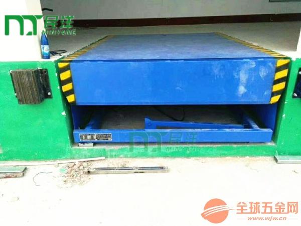 定远固定式登车桥价格连接桥装卸过桥集装箱装卸平台