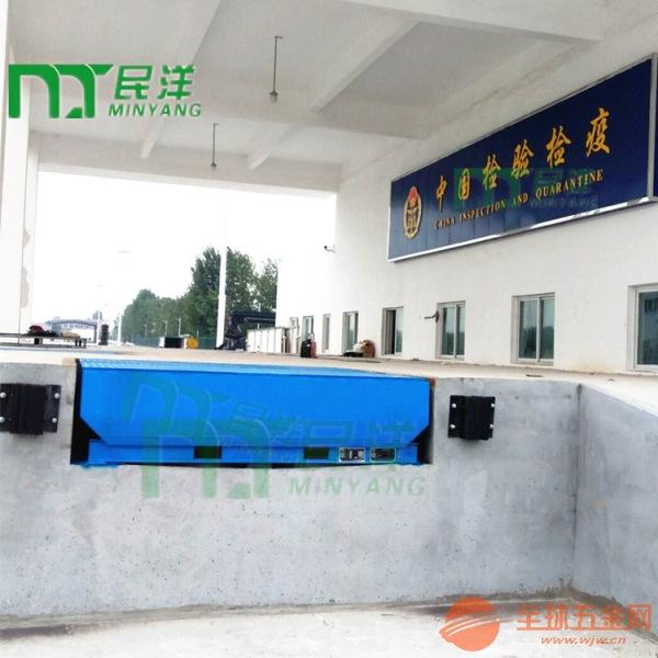 杨凌登车桥*渭南连接桥*兴平固定式装卸平台
