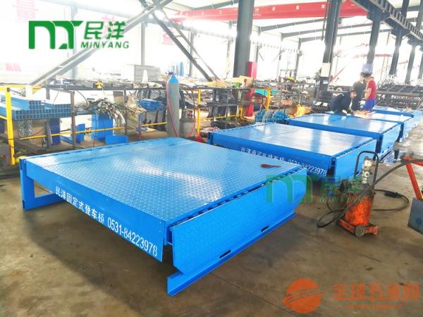固定式登车桥液压装卸平台货物装卸台装卸过桥连接桥厂家