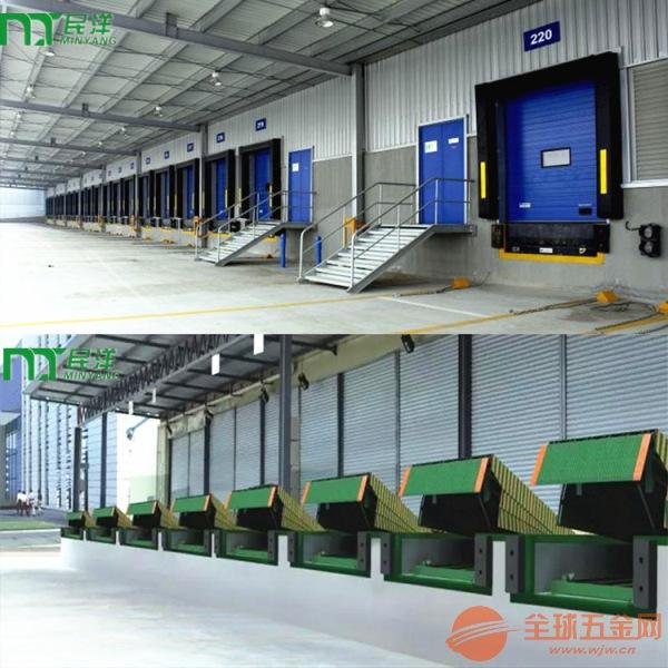 渭南固定式液压装卸台渭南连接桥价格渭南装卸过桥厂家大