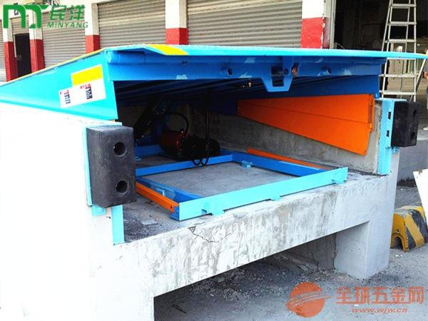 西安固定式液压登车桥供应商装卸过桥厂家装卸平台价格