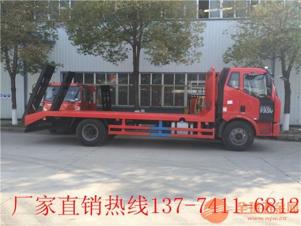 楚风大型挖掘机运输拖车