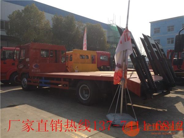 楚风中型平板运输车