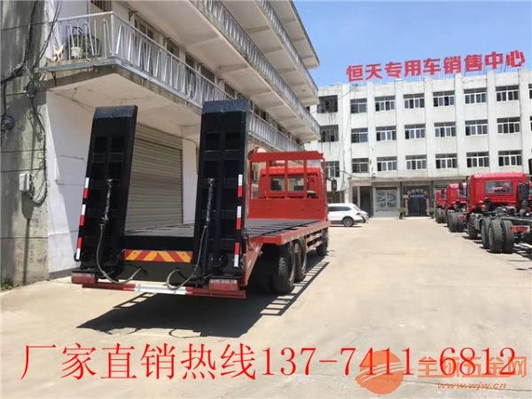 楚风大型挖机平板车拖车
