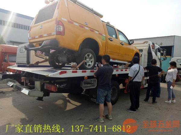 温州市东风带吊清障车厂家直销