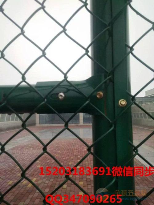 球场围网多少钱一平米球场围网的施工价格&河南信阳球场围网