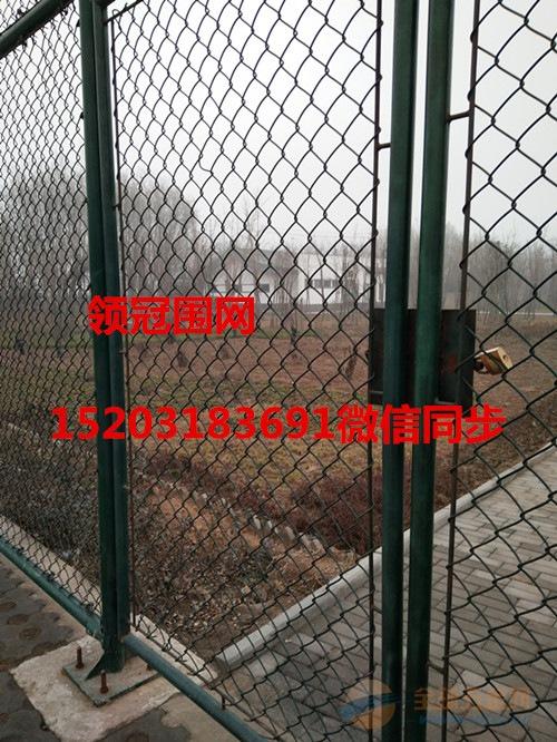 足球场地围网多少钱足球场地围网供应商&天津河西区五人制足球场围网