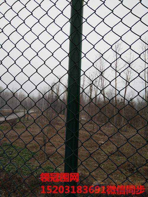 室外足球场地围网供应商室外足球场地围网报价&北京大兴区室外足球场地围网