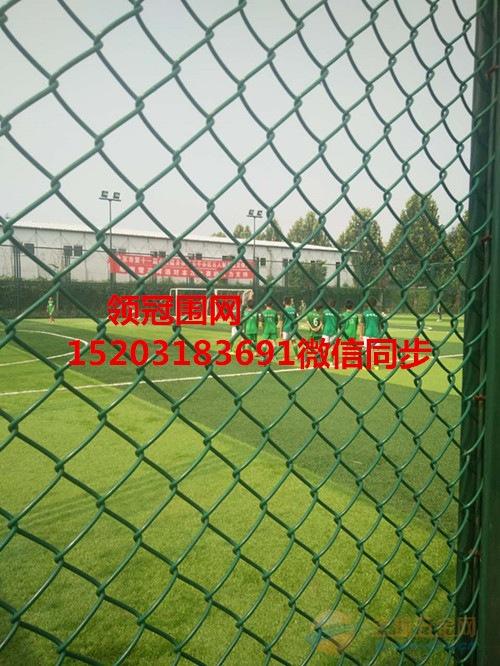 重庆万州区五人制足球场围网供应商&万州区足球场围栏多少钱
